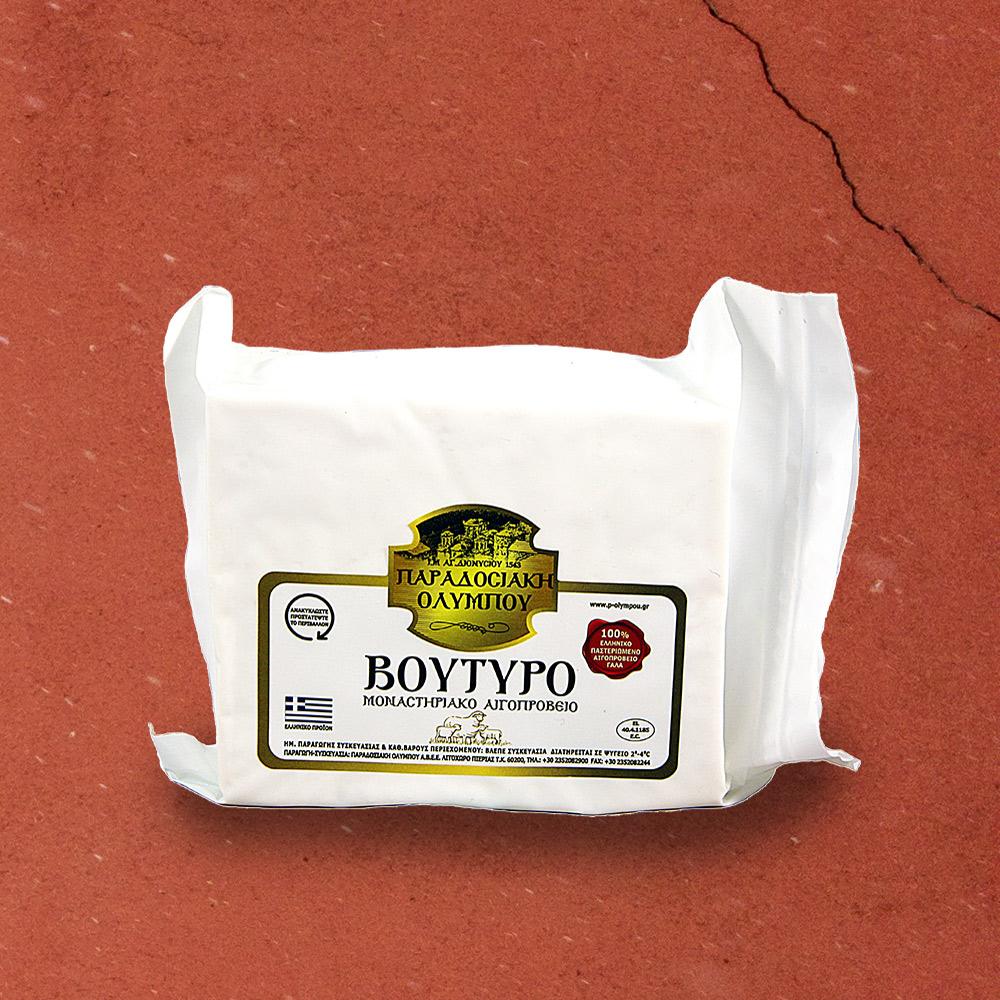 BOUTYRO2